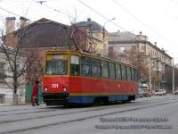 Таганрог. 71-605 (КТМ-5) №301