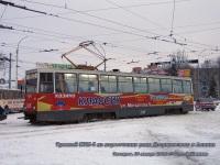Таганрог. 71-605 (КТМ-5) №305