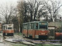 Таганрог. 71-605 (КТМ-5) №327, 71-605 (КТМ-5) №322