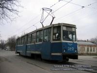 Таганрог. 71-605 (КТМ-5) №327