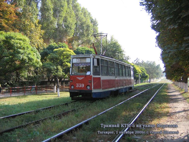 Таганрог. 71-605 (КТМ-5) №339