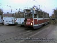 Таганрог. ЗиУ-683В (683В00; 683В01) №90, 71-605 (КТМ-5) №339, Mercedes-Benz O307 у311мх