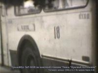 Таганрог. ЗиУ-682Б №18