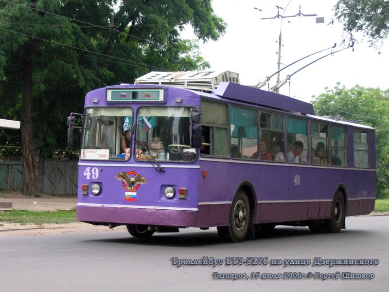Таганрог. БТЗ-5276-01 №49