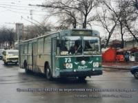 Таганрог. ЗиУ-682Г00 №73