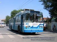 Таганрог. ЗиУ-682Г00 №75