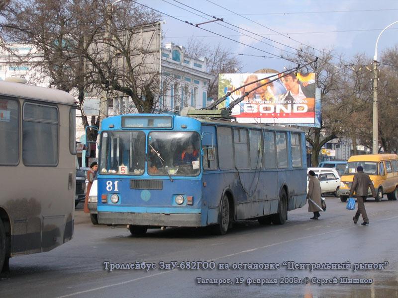 Таганрог. ЗиУ-682Г00 №81