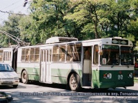 Таганрог. ЗиУ-683В (683В00; 683В01) №90