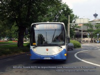 Тампере. Lahti Scala NGR-564