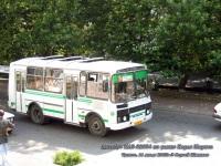 Туапсе. ПАЗ-32054 кр135