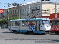 Тула. Tatra T3SU №268