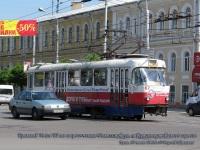 Тула. Tatra T3SU №67