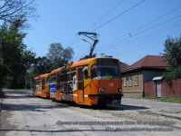 Тула. Tatra T3DC1 №75