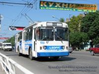 Тула. ВМЗ-170 №100