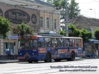 Тула. ВМЗ-170 №20