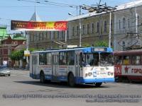 Тула. ЗиУ-682Г-012 (ЗиУ-682Г0А) №2