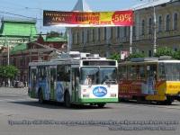 Тула. ВМЗ-5298.00 (ВМЗ-375) №42
