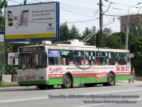 Тула. ВМЗ-5298-20 №6