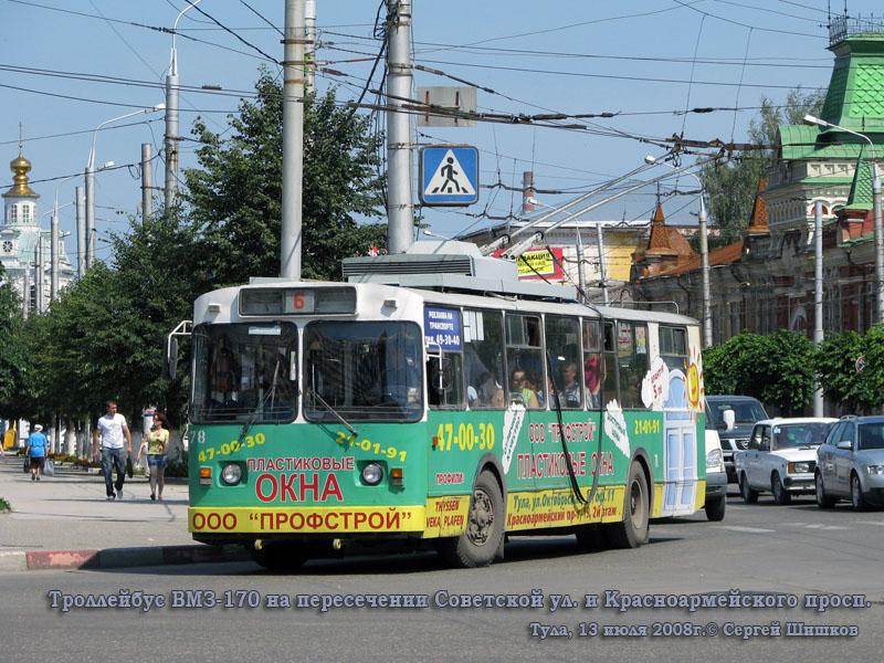 Тула. ВМЗ-170 №78