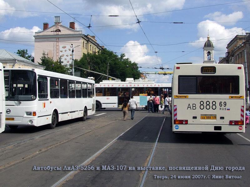 Тверь. ЛиАЗ-5256.35-01 ав847, МАЗ-107.066 ав888