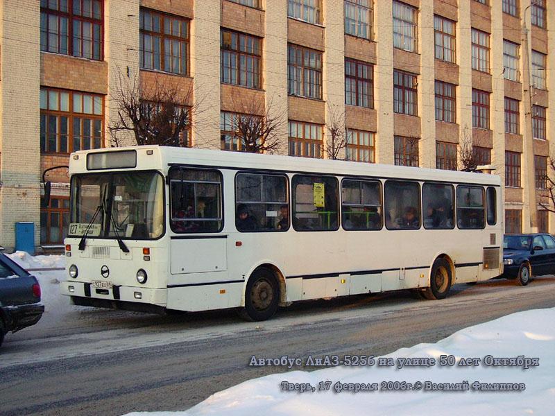 Тверь. ЛиАЗ-5256.30 с927ех