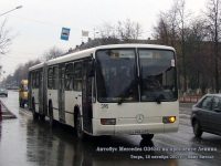 Тверь. Mercedes-Benz O345G т948ар