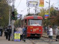 Тверь. Tatra T3SU №108