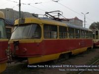 Тверь. Tatra T3SU №111, Tatra T3SU №113