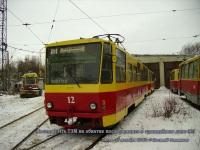 Тверь. Tatra T6B5 (Tatra T3M) №12