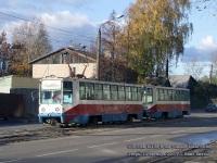 Тверь. 71-608К (КТМ-8) №143