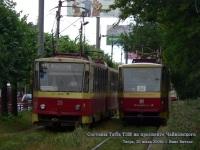 Тверь. Tatra T6B5 (Tatra T3M) №18, Tatra T6B5 (Tatra T3M) №35