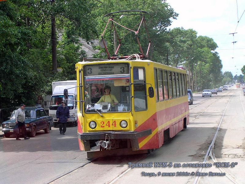 Тверь. 71-608К (КТМ-8) №244