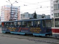 Тверь. Tatra T6B5 (Tatra T3M) №24, Tatra T6B5 (Tatra T3M) №34