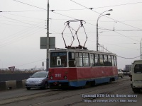 Тверь. 71-605А (КТМ-5А) №251