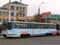 Тверь. 71-608К (КТМ-8) №263