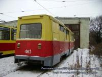 Тверь. ВТК-24 №402