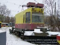 Тверь. ВТК-01 №411