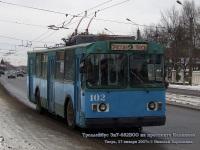 Тверь. ЗиУ-682В00 №102