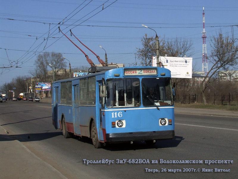 Тверь. ЗиУ-682В-012 (ЗиУ-682В0А) №116