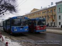 Тверь. ЗиУ-682Г10 №11, ЗиУ-682Г10 №131