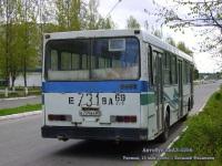 Удомля. ЛиАЗ-5256 е731ва