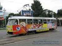 Ульяновск. Tatra T3 №1118