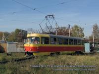 Ульяновск. Tatra T3 №2172