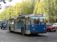 Ульяновск. ЗиУ-682В-012 (ЗиУ-682В0А) №91