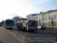 Владимир. ЗиУ-682Г00 №141