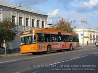 Владимир. ВМЗ-5298.01 (ВМЗ-463) №171