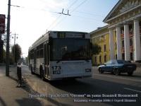 Владимир. ТролЗа-5275.05 Оптима №173