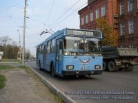 Владимир. ВМЗ-5298.00 (ВМЗ-375) №234